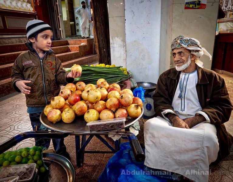 Mohammed, The Pomogrante Vendor