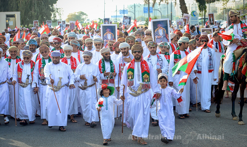 HM's Arrival Procession