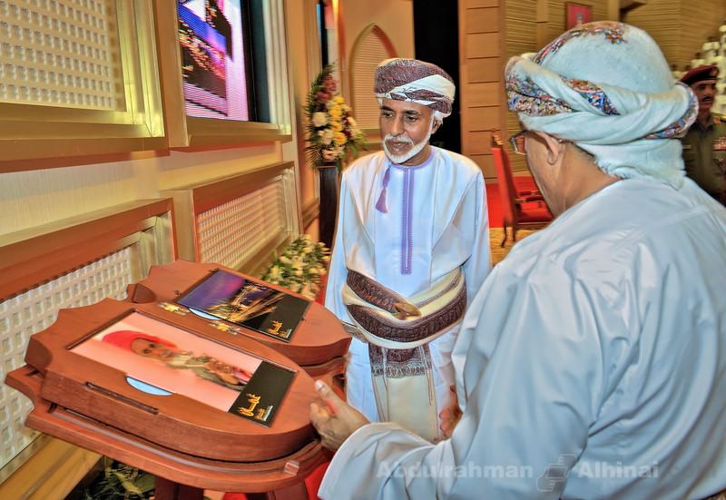 Oman Land & People