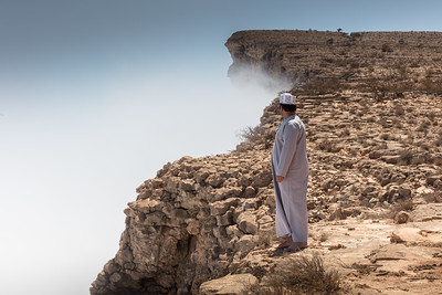 Salalah - Jabal Samhan