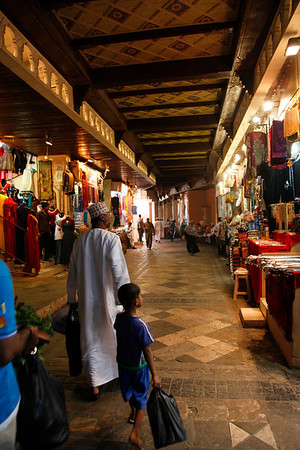 Muscat and the Souks