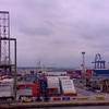 Tilbury Docks, Essex