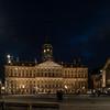 Het Koninklijk Paleis (The Royal Palace)