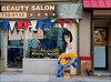 Majestic Beauty Salon  <br> (taken with a 28mm SMC Pentax M lens on the Canon body)
