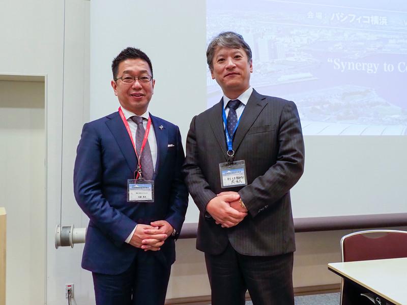 LS18-1_Kato_15Oct - Dr Kato & Dr Seko
