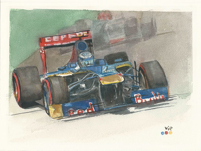 No 154 Red bull