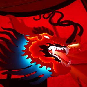 Dragon Bar - day#150 - year#06