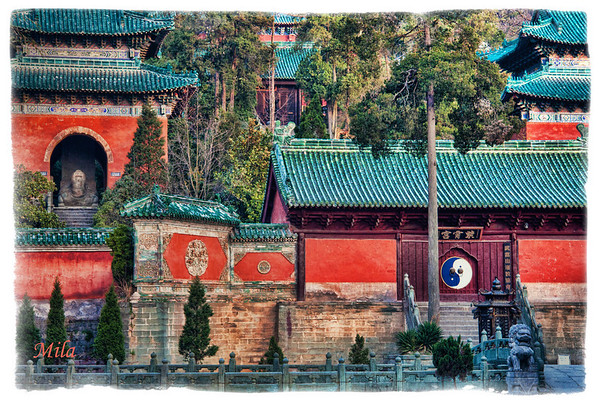 Purple Cloud Temple (Wudang)