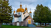 The Ukrainian Orthodox Church Manxe in Fort Frances, Ontario, Canada.