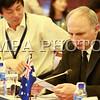 2016 оны зургадугаар сарын 20. Хүнсний аюулгүй байдлын зөвлөлдөх уулзалт.  ГЭРЭЛ ЗУРГИЙГ Б.БЯМБА-ОЧИР/MPA
