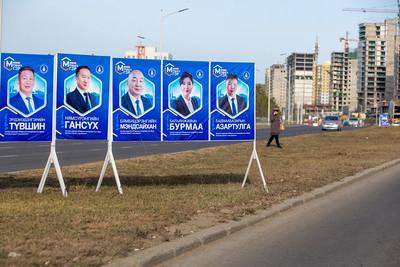 2020 оны аравдугаар сарын 6.  Нийслэлийн ИТХ-ын 2020 оны ээлжит сонгууль.   ГЭРЭЛ ЗУРГИЙГ Б.БЯМБА-ОЧИР/MPA
