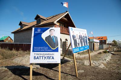 2020 оны аравдугаар сарын 5. Орон нутгийн сонгууль.  ГЭРЭЛ ЗУРГИЙГ Д.ЗАНДАНБАТ/MPA