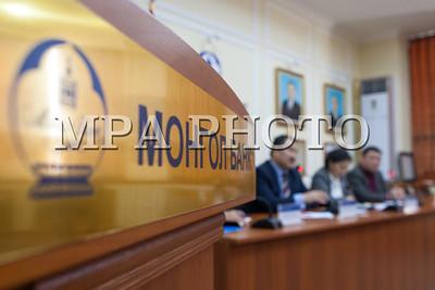 2019 оны аравдугаар сарын 24. Монголбанк мэдээлэл хийлээ. ГЭРЭЛ ЗУРГИЙГ Э.ОНОНГОО /MPA