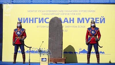 """""""Чингис хаан"""" музейн барилгын ажлыг эхлүүллээ."""