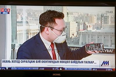 2020 оны нэгдүгээр сарын 27. 2020 оны нэгдүгээр сарын 27. Монголын мэдээ агентлагын мэдээллийн хөтөлбөрөөр Хятадын Ухань хотод байгаа оюутнуудын нөхцөл байдлын талаар мэдээлэл хүргэж байна.  ГЭРЭЛ ЗУРГИЙГ Б.БЯМБА-ОЧИР/MPA
