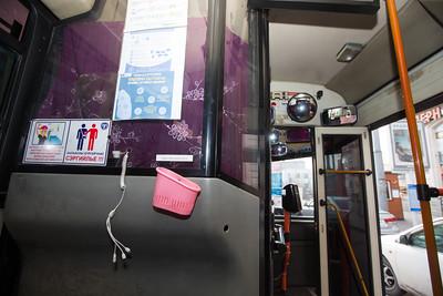 2020 оны гуравдугаар сарын 04. Нийслэлийн удирдлагууд нийтийн тээврийн ариутгал, цэвэрлэгээний явцуудыг шалгалаа.  ГЭРЭЛ ЗУРГИЙГ Б.БЯМБА-ОЧИР/MPA