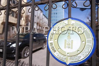 2018 оны дөрөвдүгээр сарын 19.  С.Зоригийн хэргийн талаар нийслэлийн прокурорын газар мэдээлэл хийлээ. ГЭРЭЛ ЗУРГИЙГ Б.БЯМБА-ОЧИР/MPA