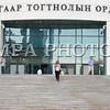 2016 оны зургаадугаар сарын 30. Сонгуулийн ерөнхий хорооноос хийсэн урьдчилсан мэдээллээр УИХ-ын 76 суудлын 65-ыг МАН, 9 суудлыг Ардчилсан нам, МАХН нэг суудал, бие дааж өрсөлдсөн Монгол Улсын гавьяат жүжигчин С.Жавхлан нэг суудал авлаа.<br /> <br /> УИХ-ын сонгууль жижиг 76 тойргоор зохион байгуулагдаж, 12 нам, гурван эвсэл, 68 бие даагч нийт 498 нэр дэвшигч өрсөлдсөн юм. ГЭРЭЛ ЗУРГИЙГ Б.БЯМБА-ОЧИР/MPA