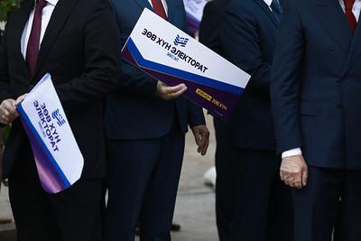 2020 оны зургаадугаар сарын 2. Зөв Хүн Электорат эвслийн сонгуулийн сурталчилгааны аян .  ГЭРЭЛ ЗУРГИЙГ Б.БЯМБА-ОЧИР/MPA