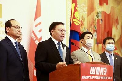 2020 оны тавдугаар сарын 25. УИХ дахь ШИНЭ намын зөвлөл Монгол Улсын Үндсэн хуульд орсон нэмэлт өөрчлөлт хэрэгжиж эхэлж буйтай холбогдуулан  мэдээлэл хийлээ.   ГЭРЭЛ ЗУРГИЙГ Д.ЗАНДАНБАТ/MPA