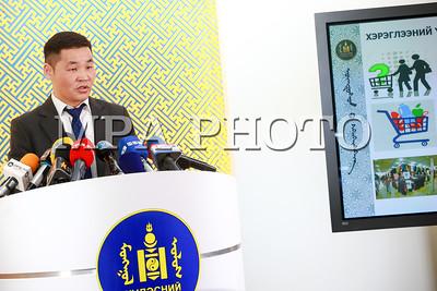 2019 оны хоёрдугаар сарын 15. Үндэсний статистикийн хорооноос Монгол Улсын нийгэм, эдийн засгийн 2019 оны нэгдүгээр сарын үзүүлэлтийг танилцууллаа. ГЭРЭЛ ЗУРГИЙГ Б.БЯМБА-ОЧИР/MPA