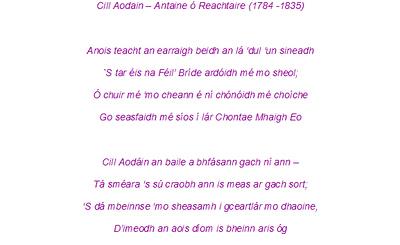Cill Aodain-1
