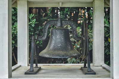 Neskowin Schoolhouse Bell