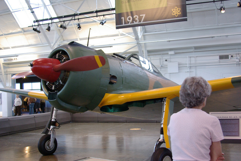Japanese fighter.