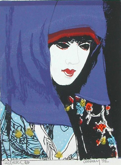 """KABUKI WOMAN<br /> screenprint<br /> 6""""x8""""<br /> edition of 9, 1992"""