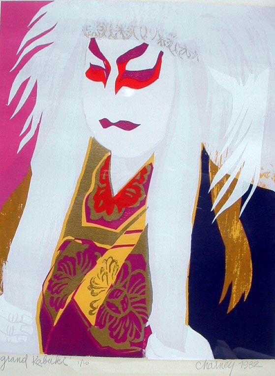 "GRAND KABUKI<br /> screenprint<br /> 9.5""x13""<br /> edition of 10, 1982"