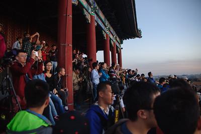 Sonnenuntergang bei klarem Himmel - Ein seltenes Schauspiel in Peking
