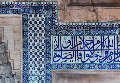 Istanbul, Rüstem Pascha: Kacheln in Vorhalle