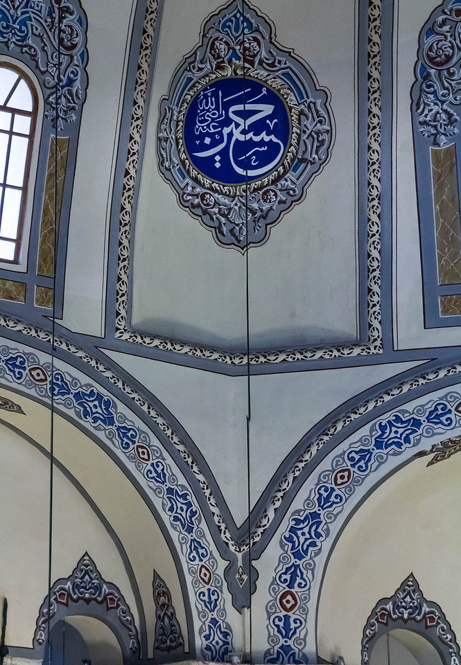 Istanbul, Sergios und Bakchos: Detail des Gewölbeansatzes