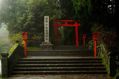 Weg zum Hakone Shrine
