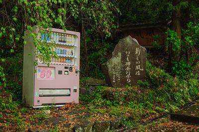 Automaten gibt es überall