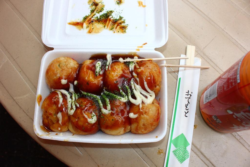 Shinsekai Kankan - Takoyaki Restaurant
