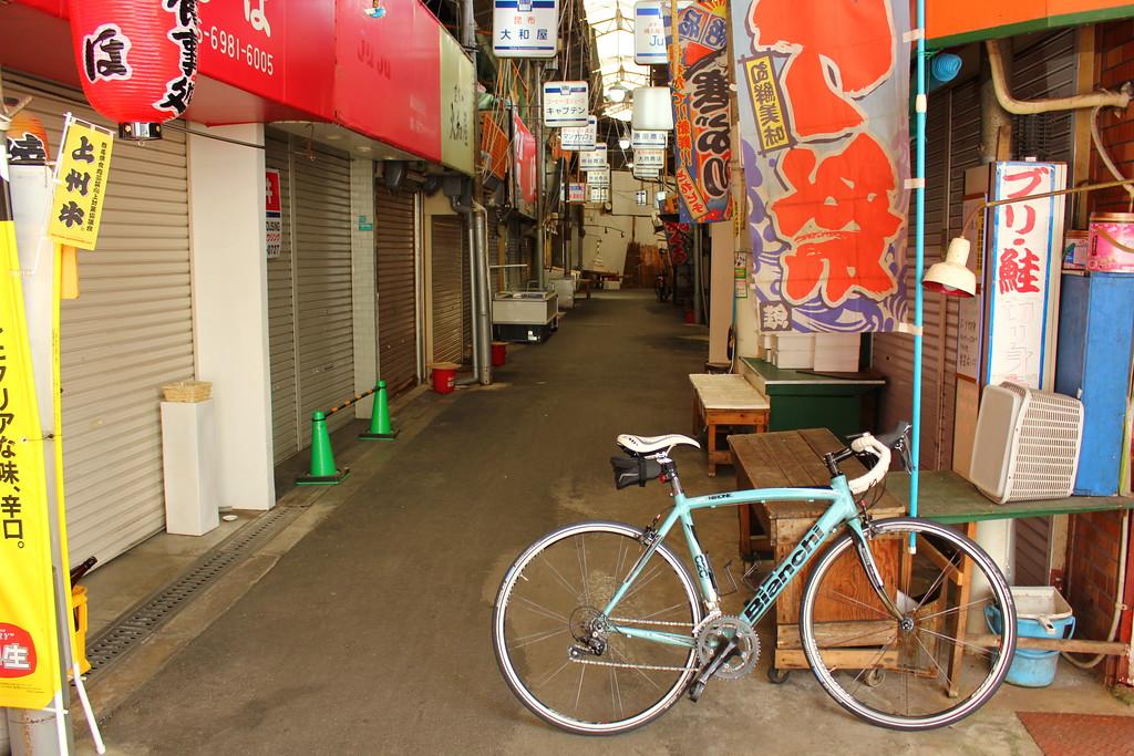 10:10am - 10:30am (Tsuruhashi Market)