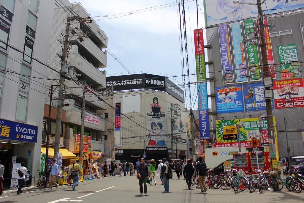1:40pm - 2pm (Nipponbashi)