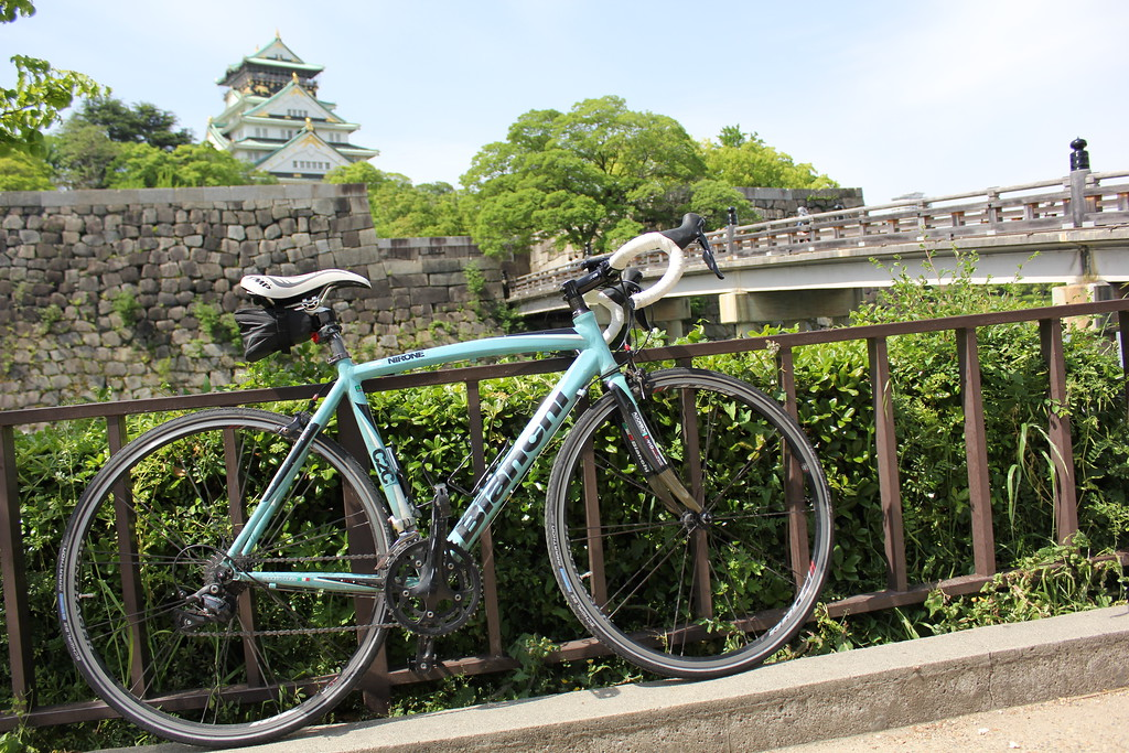 9:10am - 9:45am (Osaka Castle and Park)