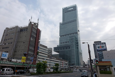 Standing at 300 metres, Abeno Harukas is the tallest skyscraper in Japan