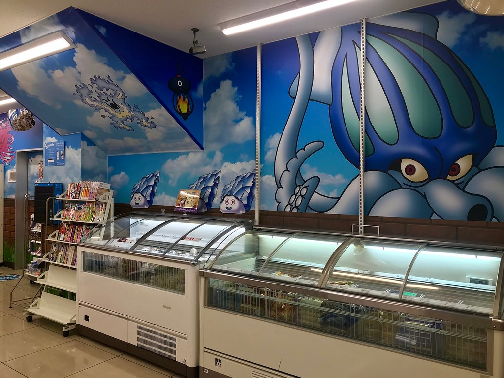 Inside this Lawson's.