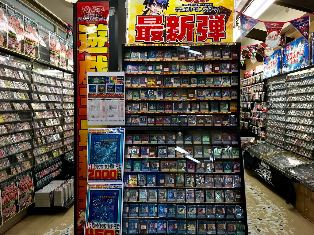 Inside a card shop.