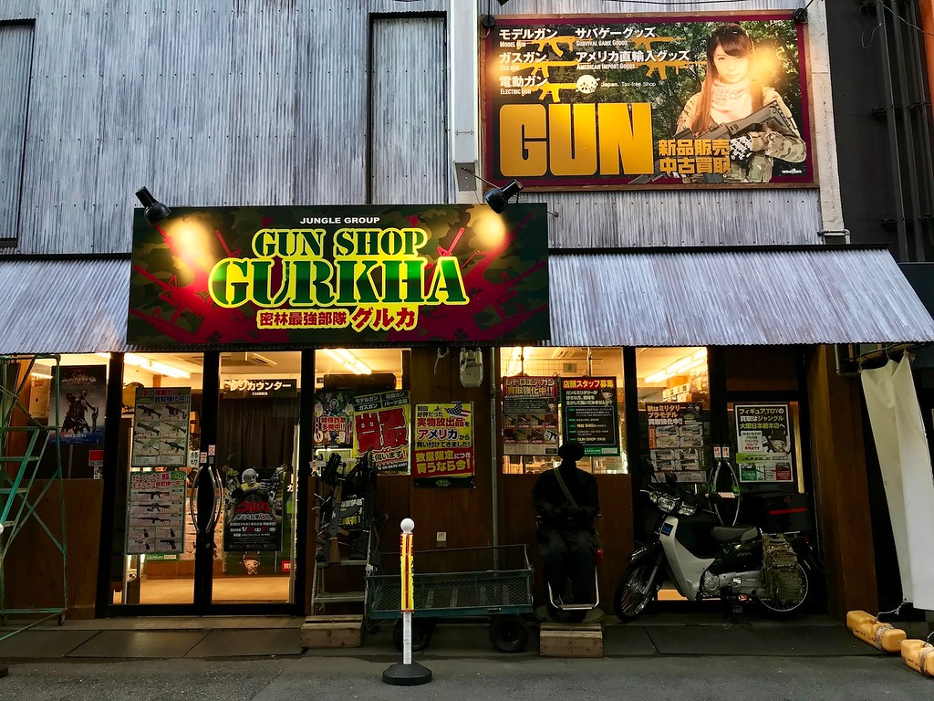 Gun Shop Gurkha stocks all kinds of cool rifles.