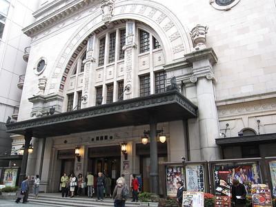 Osaka Shochikuza Theatre