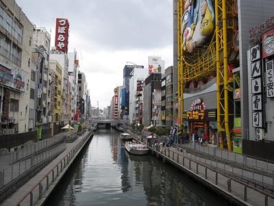 Dotonborigawa canal
