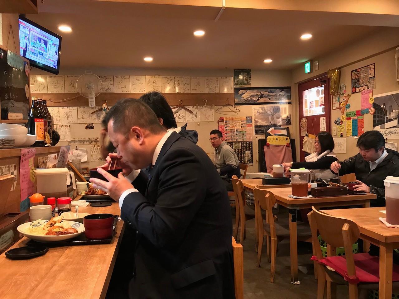 Inside Futsu no Shokudo Iwama.