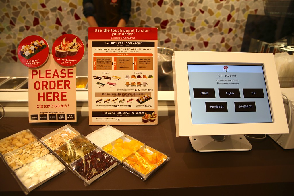 Touch-panel screens make ordering a breeze