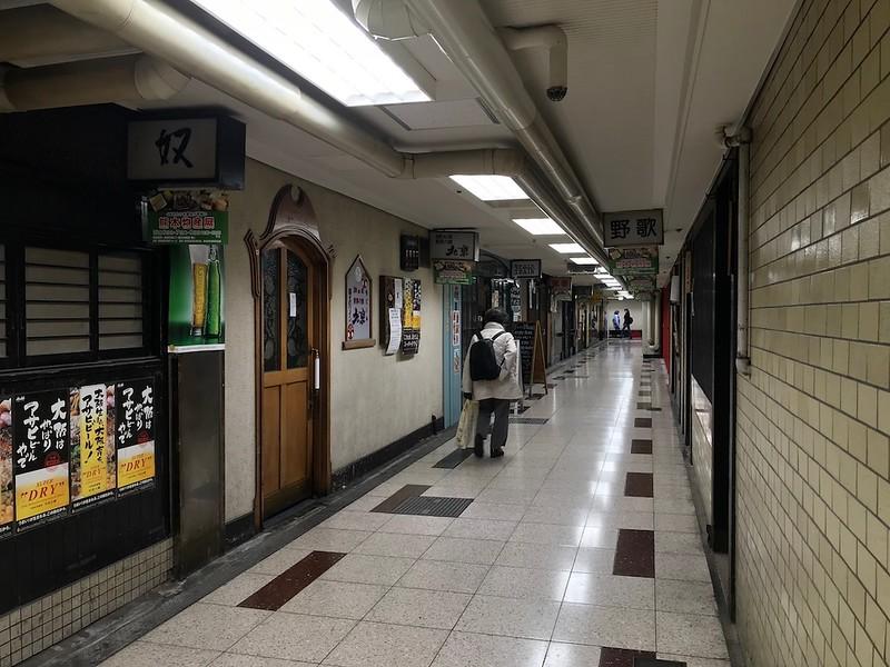 Shin-Umeda Shokudogai
