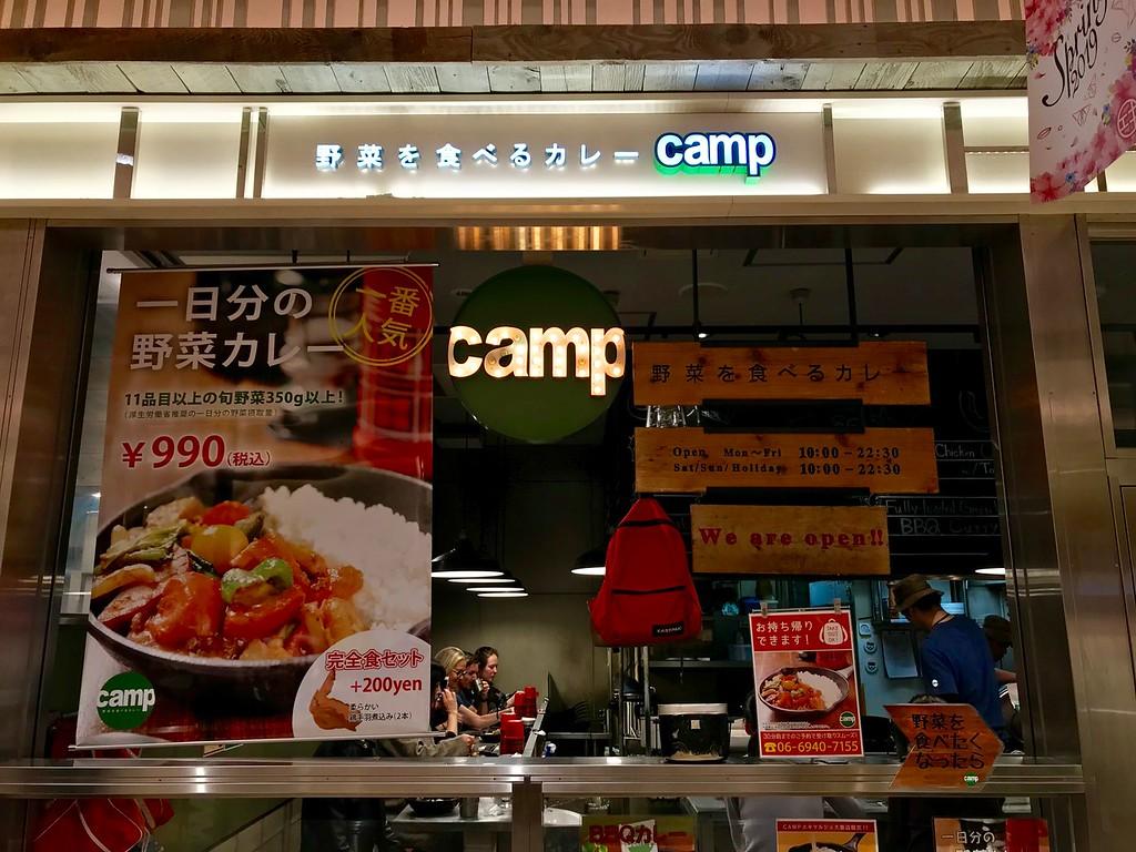 Yasai wo Taberu Curry camp