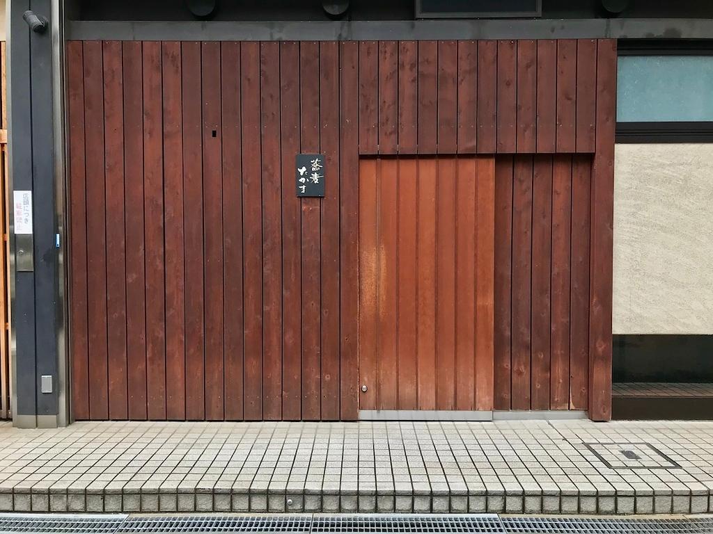 Soba Takama